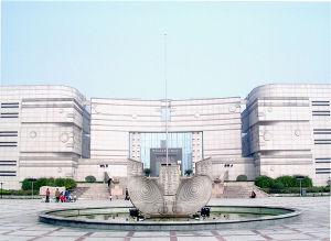 余杭博物馆