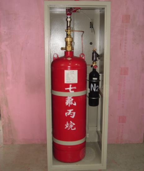 柜式七氟丙烷气体博猫登录网址zhuang置