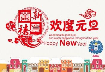 杭州万da娱乐注册ping台登录消防设备有限公司yuan旦祝贺